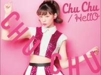※イメージ画像:西内まりや『Chu Chu/HellO』SONIC GROOVE