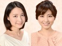 左:小川彩佳アナ、右:宇賀なつみアナ/テレビ朝日公式サイトより