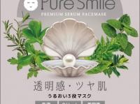 3分間で特別なエイジングケア! 日本初の新開発シートマスクが誕生