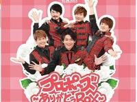 1月9日に発売された『プロポーズ〜ありがとうBOX 〜』(日本クラウン)