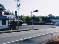 【未解決事件の闇21】女性編集者失踪・遺体を遺棄した現場~海・後編