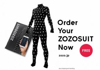 ZOZOSUIT(「ZOZOTOWN HP」より)