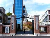 【将来の職業から選ぶ大学】エンジニア編(6):中国地方・四国の国公立・私立大学