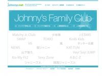 ジャニーズファミリークラブ公式サイトより