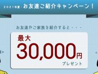 上田ハーロー株式会社のプレスリリース画像