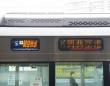 「関西空港」の行先が復活(画像は被災前。W0746203-1さん撮影、Wikimedia Commons
