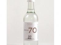 「NEW POT 70」300ml(画像提供:木内酒造)