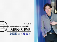 MEN'S EYE Vol.66 小沼将太《後編》