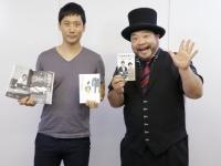 田中俊之氏(左)と髭男爵の山田ルイ53世(右)
