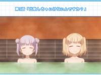 TVアニメ『NEW GAME!』公式サイトより。