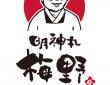 株式会社明神食品のプレスリリース画像