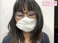 キッチンペーパーで作ったマスクを着用