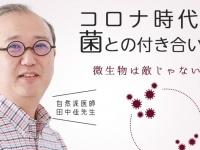 株式会社ナカヤマ のプレスリリース画像