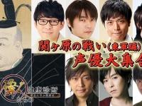 ※画像はNHK広報局の公式ツイッターアカウント『@NHK_PR』より