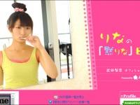 ※イメージ画像:武田梨奈オフィシャルブログ「りなの黙りな日記」より