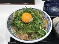 吉野家:牛ねぎ玉丼