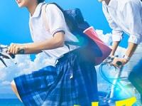 『時をかける少女』(日本テレビ系)公式サイトより