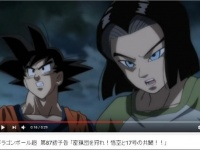 YouTube『ドラゴンボール超 第87話予告 「密猟団を狩れ!悟空と17号の共闘!!」』より。