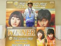 ボートレース平和島SGグランプリを制した峰竜太選手