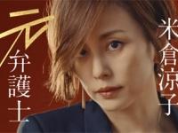 YouTube テレビ朝日公式チャンネルより