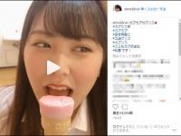 NMB48・白間美瑠インスタグラム(@shiro36run)より