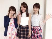 ※イメージ画像:川田裕美オフィシャルブログ「Sweet Room」より(左から、川村優希・岡副麻希・川田裕美)