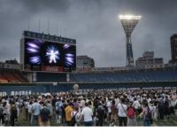 横浜スタジアムで開催された「ポケモンGOスタジアム」の様子(写真:Nicolas Datiche/アフロ)