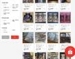 メルカリの『GXウルトラシャイニー』出品一覧。発売直後より落ち着いたが、一部にはまだ高額出品が見られる。