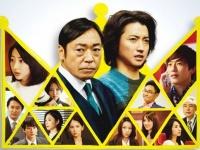 「『TBS×Paraviスペシャルドラマ 新しい王様』|TBSテレビ」より