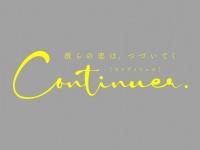 株式会社彗星社のプレスリリース画像