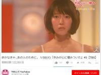 「TBS公式 YouTuboo」チャンネルより