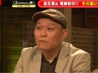 AbemaTV『橋下徹の即リプ!』3月29日放送回より