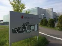 【将来の職業から選ぶ大学】IT情報編(2):北海道・東北の国公立・私立大
