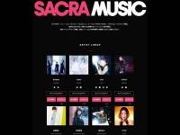 「SACRA MUSIC」公式サイトより