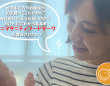 一般社団法人日本マタニティフード協会のプレスリリース画像