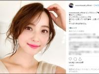 佐々木希さん(@nozomisasaki_official) • Instagram写真と動画より
