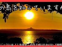 合同会社nishinsuni.comのプレスリリース画像