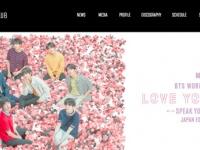 BTS JAPAN OFFICIAL FANCLUBホームページより