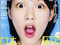 ※イメージ画像:『小説 野性時代 第134号』(KADOKAWA)