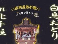 路地裏寺子屋 rojicoyaのプレスリリース画像