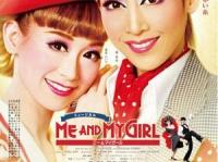 2013年5月の梅田芸術劇場での月組公演ポスター。ビル役は龍真咲、サリー役は愛希れいか。