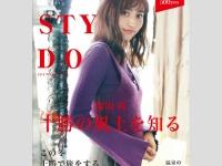 堀田茜450