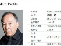 円企画公式サイトより