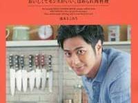 『MOCO'Sキッチン LOVE MEAT (ぴあMOOK)』(ぴあ)