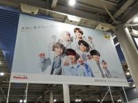 品川駅に掲出されている広告