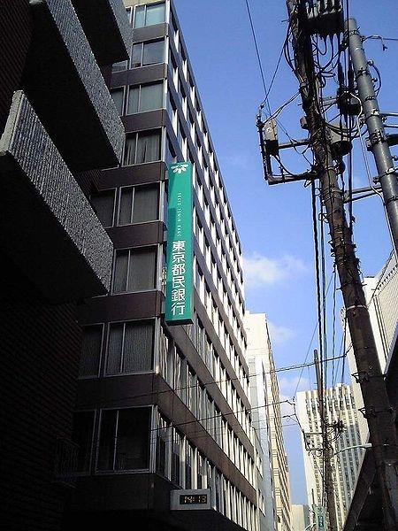 規模拡大に意欲的な東京都民銀