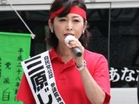 三原じゅん子氏、ボクシング女子の金メダルを祝福するも強烈なカウンターを食らう