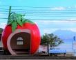 フルーツバス停・トマト(画像は諫早市商工観光課提供)
