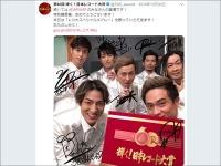 『第60回 輝く!日本レコード大賞』公式Twitter(@TBS_awards)より