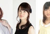 (左から)黒沢ともよ、種﨑敦美、瀬戸麻沙美、小澤亜李、井澤詩織